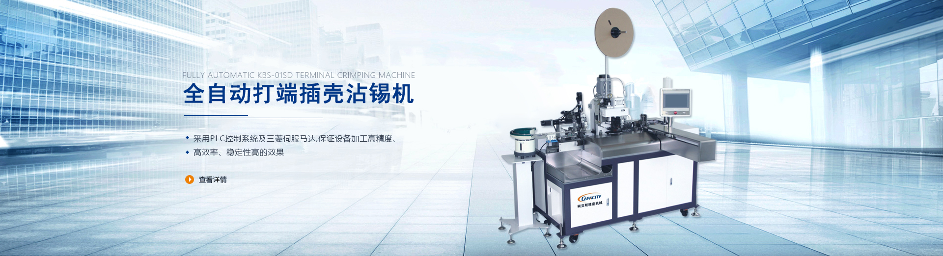 自动裁线机,新能源裁线机,连剥带打端子机